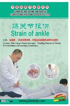 CHINESE MEDICINE MASSAGE CURES DISEASES IN GOOD EFFECTS--Strain of ankle... - $9.31