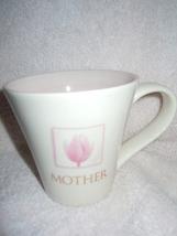 Mother Tulip Large Coffee Mug Russ New - $5.99