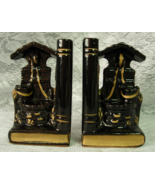 Vintage WISHING WELL Bookends - Black and Gold ... - $7.00
