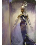 Bob Mackie Avon The Sterling Silver Rose Barbie Collectibles Doll Africa... - £58.82 GBP