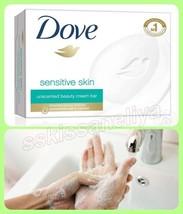 DOVE MOISTURIZING BEAUTY CREAM SOAP BAR Pure and Sensitive - $5.44