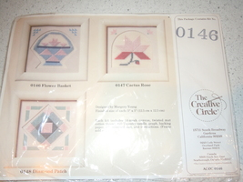 VTG The Creative Circle Flower Basket Kit  New In Package 1989 - $5.99