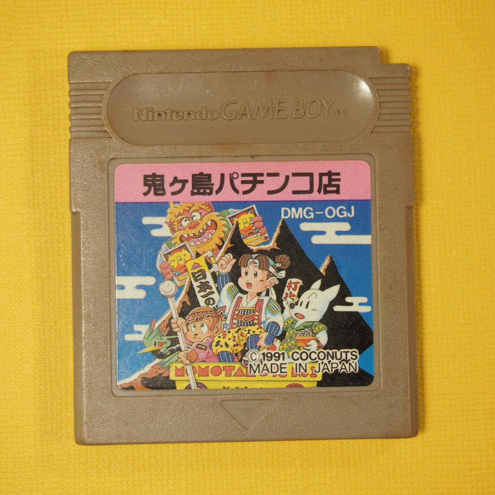 Primary image for Onigashima Pachinko-Ten (Nintendo Game Boy GB, 1991) Japan Import