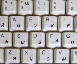 Pegatinas teclado ruso transparente con letras Negro - $4.15