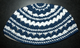 Frik Kippah Yarmulke Yamaka Crochet Colorful Blue White Striped Israel 23 cm