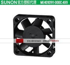 Original SUNON CPU cooling fan ME40101V1-000C-A99 12V 0.09A 2 months warranty - $23.45