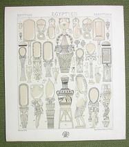 EGYPT Furniture Transport Vases - (3) Three Tin... - $13.86