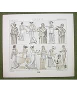 GREEK WOMEN Dressd Fashion Tunic etc - (3) Thre... - $17.82