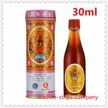 New!!! Po Sum On Medicated Oil 30ml Pain Headache (Made in Hong Kong) - $15.80