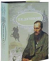 Romany [Hardcover] [Jan 01, 2009] Dostoevskii F. M. - $21.29
