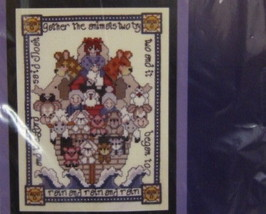 Hearts Delight Counted Cross Stitch Kit Noahs Ark - $15.00