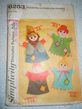 Vintage 1965 Simplicity Hillbilly Family Puppets Pattern # 6253 - $4.99