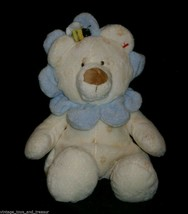 TY 2004 PLUFFIES BLUE BABY BLOOMS TEDDY BEAR FLOWER BEE STUFFED ANIMAL P... - $21.04