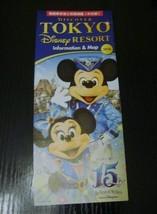 Tokyo Disney Resort information Map 2016 leaflet flyer Disneyland Disneysea - $5.90