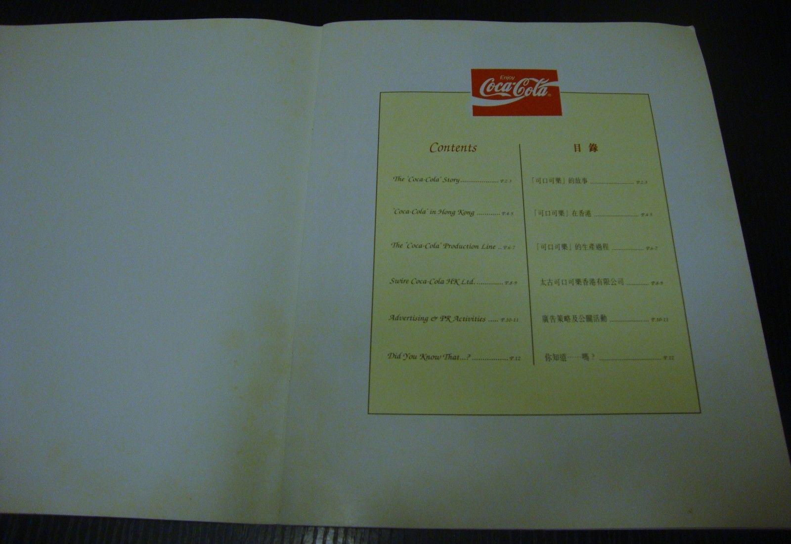 Swire Cola Factory Hong Kong Souvenir Booklet 1990s AD spring sun Coca coke