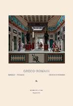 Greco-Roman Architecture by Auguste Racinet - Art Print - $19.99+