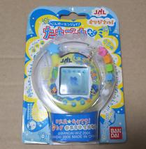 Bandai Ura Life Enjoy Tamagotchi Plus JAL original E70 JAL Yellow from J... - $149.99