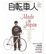 Made in JAPAN BOOK Frame Builder NAGASAWA 3RENSHO ARAYA DISC WHEEL KALAV... - $35.75