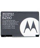 Motorola SNN5789C/SNN5789 BZ60 Battery - Non-Retail Packaging - Black - $11.26