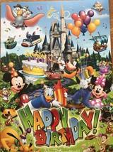 Walt Disney World Magic Kingdom Birthday Card Castle Lot of 2 Mickey and Friends - $9.04