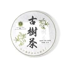 Bang Dong Ancient Arbor Raw Pu erh Tea 2018 - $34.49