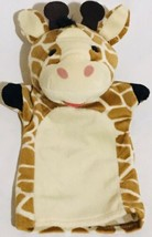 Melissa And Doug Giraffe Giraffe Jungle Zoo Animal Hand Puppet EUC - $12.86