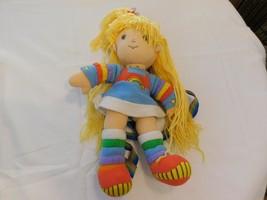 "Rainbow Bright Hallmark Doll Stuffed Plush 18"" Tall Toy straps Good Condition - $39.59"