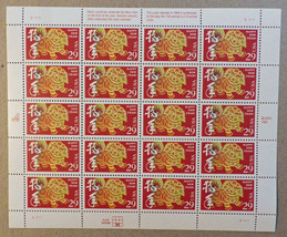United States - Chinese New Year The Dog - 20 Unused stamps, MNH sheet -... - $6.93