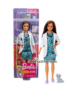Year 2019 Barbie You Can Be Anything 10 Inch Doll Hispanic Petite PET VE... - $24.99