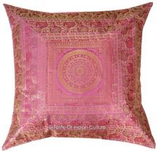 Mandala 66cm X 66cm Pink Euro Schein Kissenbezug - $19.71