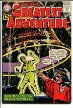 MY GREATEST ADVENTURE #71 WILD SCI-FI! VG - $37.83