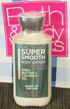 Bath and Body Works Super Smooth Body Lotion 8 fl.oz./236ml **New** - $14.80