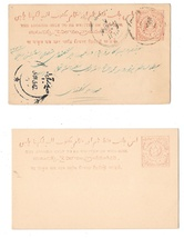 2 India Hyderabad Postal Stationery Cards 1890 1 Unused 1 Domestic Usage  - $8.99
