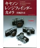 Canon Rangefinder Camera book photo proto history - $125.23