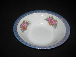 """Vintage Bowl Yamatsu Japan Lusterware Rim 7"""" Floral - $9.46"""