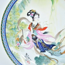 """1985 Imperial Jingdezhen Chinese Asian Limited Edition 8.5"""" Porcelain Plate image 2"""