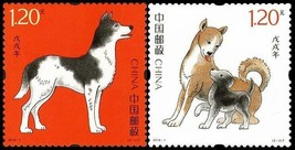 CHINA PRC Stamps 2018-1 狗 Chinese Lunar Year of Dog Zodiac Stamps , MNH ... - $4.46