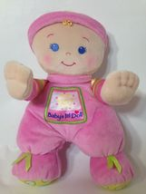 Fisher Price Soft Pink Baby First Doll Plush Girl Toy Sewn Eyes Rattle 1... - $25.00