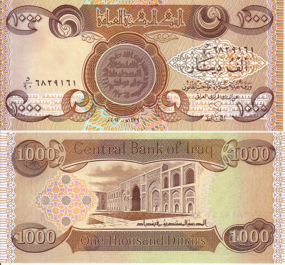 Fast Ship! Nu Crisp Sequentially Numbered Uncirculated! Iraqi Dinar 10 x 250