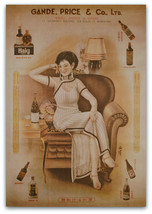 CHINESE PIN UP GIRL Liquor Alcohol Ad Poster Vintage Art Style Print Lad... - $12.88