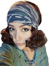 [Camouflage] Fashion Headband Wide Headbands Casual Headwrap Elasticity