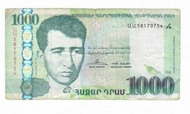 1000 Armenian drum currency Real Currency for Spending - $8.90