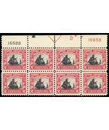 620, Mint XF NH 2¢ Plate Block Of Six Stamps Cat $275.00 - Stuart Katz - $225.00