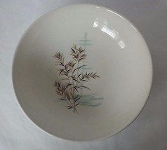 Vintage SALEM Shangri La Series WILD RICE Bowl ... - $9.49