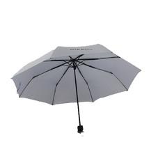 Folding Umbrella Compact Light weight Anti-UV Rain Sun Umbrella Silver - $15.99