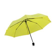 Folding Umbrella Compact Light weight Anti-UV Rain Sun Umbrella Yellow - $15.99