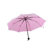 Folding Umbrella Compact Light weight Anti-UV Rain Sun Umbrella Pink - $15.99