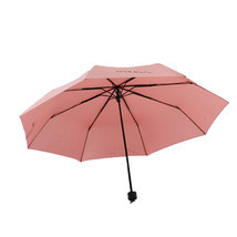 Folding Umbrella Compact Light weight Anti-UV Rain Sun Umbrella Light Pink - $15.99
