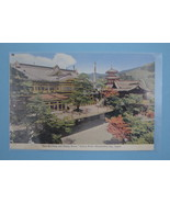 Fujiya Hotel Miyanoshita Spa Japan Unused Postcard Main Building and Din... - $5.00