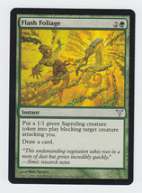 Flash Foliage x 1, LP, Dissension, Uncommon Green, Magic the Gathering - $0.43 CAD